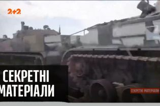 """Ситуация на востоке Украины только ухудшается – """"Секретные материалы"""""""