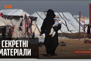 """Украинские женщины в сирийском плену – """"Секретные материалы"""""""