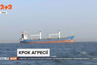 Блокада Азова как форма агрессивной войны: РФ не перекрывает пролив для коммерческих судов