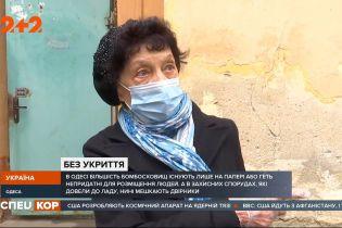 Одесские бомбоубежища: почему в Южной Пальмире с этим большие трудности