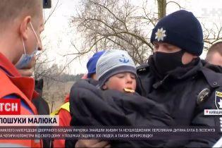 Новини України: чому знайдений 2-річний Богдан забрів так далеко від дому