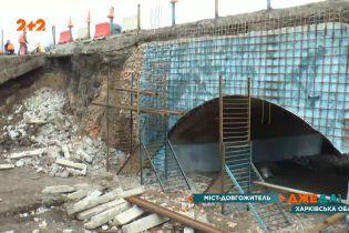 Історія довголіття мосту, що вже два століття стоїть неподалік Харкова