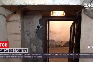 Новости Украины: в каком состоянии находятся бомбоубежища в Одессе