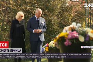 Новини світу: Букінгемський палац у пам'ять про чоловіка королеви оприлюднив рідкісне сімейне фото
