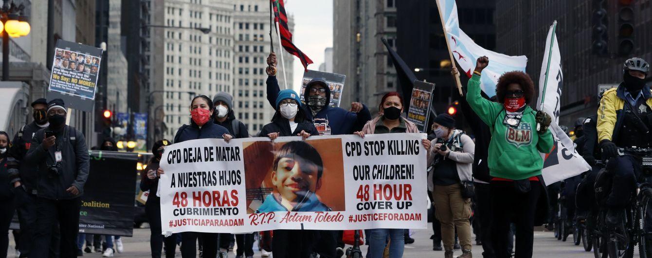 У США оприлюднили відеозапис вбивства 13-річного хлопчика поліцією Чикаґо