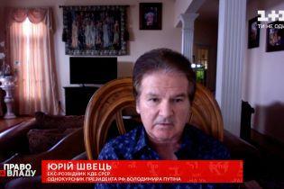 Сокурсник Путина прокомментировал политику Кремля