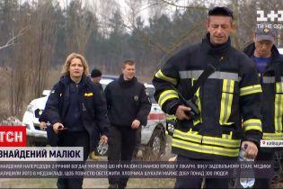 Новости Украины 2-летнего Богдана из Киевской области нашли в 4 километрах от дома