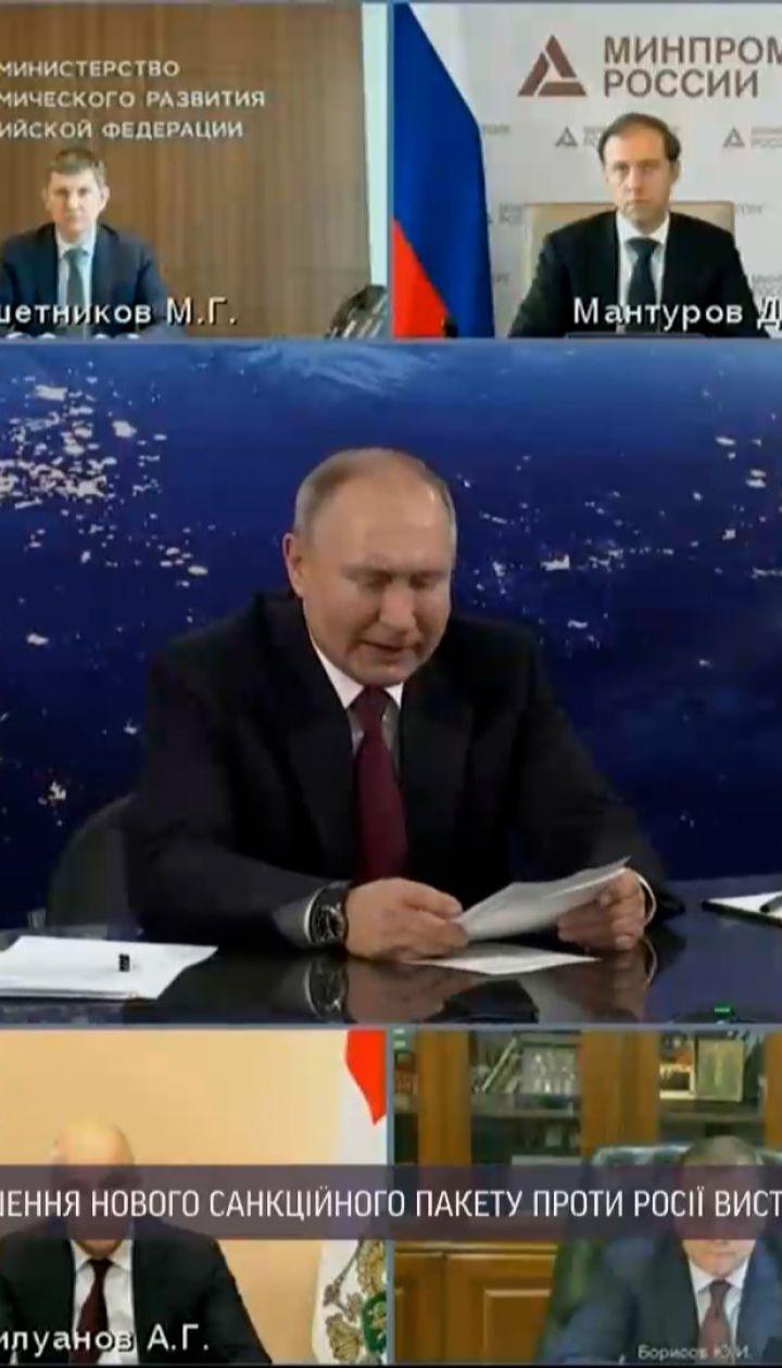 Новини світу: Джо Байден запропонував Путіну зустрітися