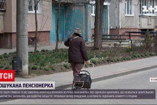 """Новости Украины: в Сумах псевдоцелительница """"очистила"""" пенсионерку от негатива за 170 тысяч гривен"""