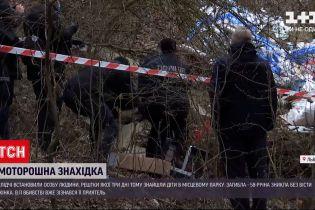 Новости Украины: кости, которые нашли во львовском парке, принадлежат бесследно пропавшей женщине