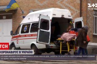 Коронавирус в Украине: по данным Минздрава, более 4 тысяч человек госпитализировали с осложнениями