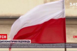 Новости мира: в Польше поддержали американские санкции против России