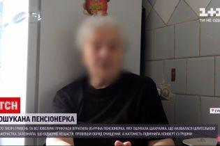 Новости Украины: 85-летняя пенсионерка из Сум стала жертвой псевдоцелительници