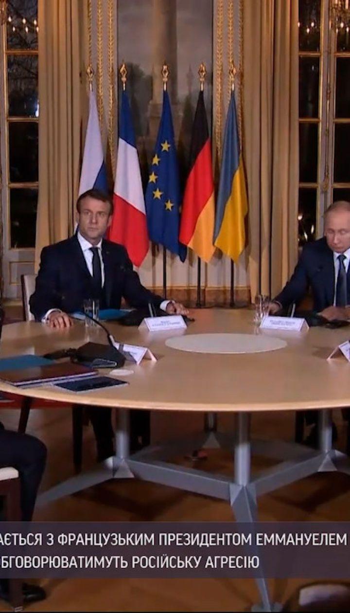 Новини України: Зеленський прибув до Парижу для політичної зустрічі з Макроном та Меркель