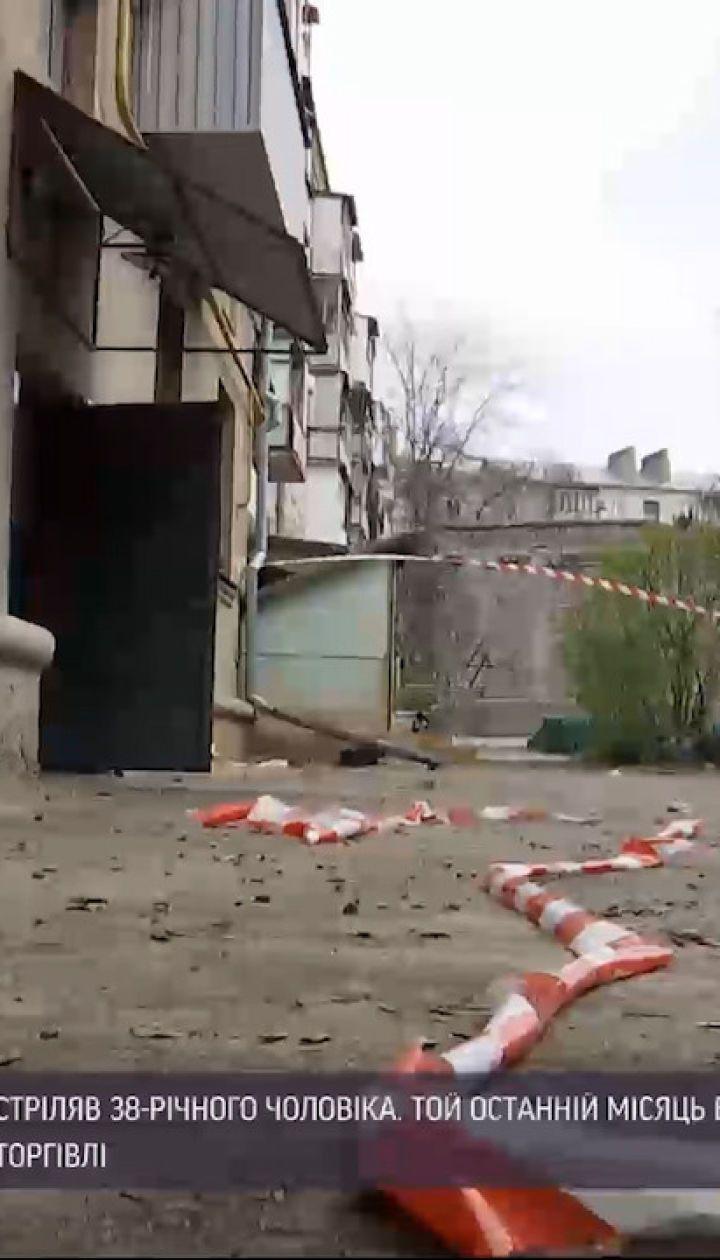 Новости Украины: в Николаеве возле собственного дома расстреляли 38-летнего мужчину
