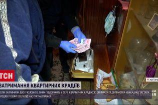 Новини України: у Житомирі по гарячих слідах затримали двох квартирних крадіїв