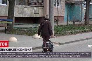 """Новости Украины: в Сумах 85-летняя пенсионерка заплатила за """"очищение"""" кармы 170 тысяч гривен"""