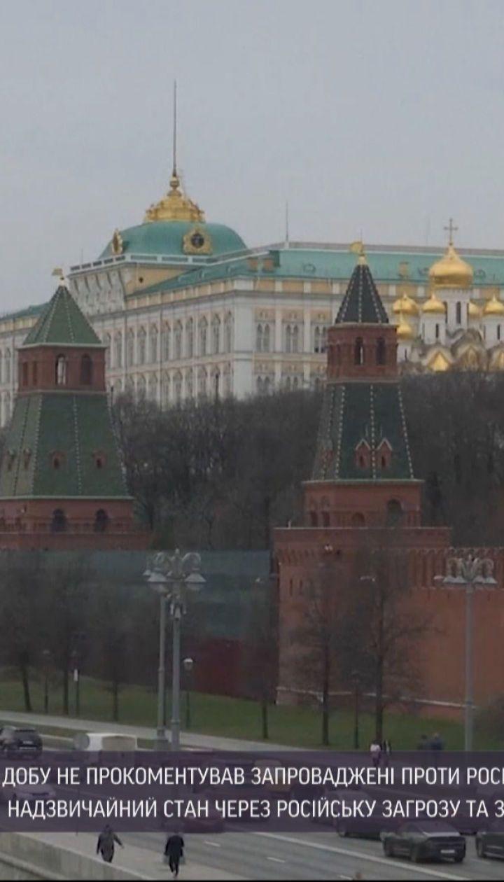 Новости мира: Путин даже через сутки не прокомментировал введенные против России новые санкции США