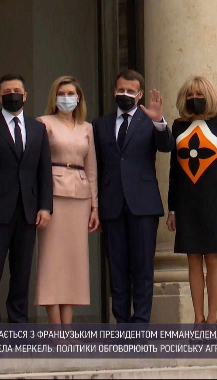 Новини світу: у Парижі вже понад 2,5 години триває зустріч між Зеленським, Макроном та Меркель