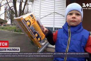 Новости Украины: найденный Богдан Униченко находится в больнице, но его жизни ничто не угрожает