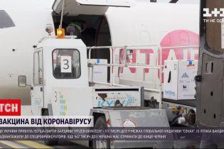 """Новости Украины: прививки вакциной """"Пфайзер"""" начнут делать 18 апреля"""