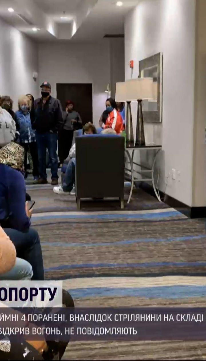Новини світу: стрілець, що вбив 8 людей біля аеропорту в США, наклав на себе руки