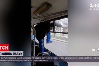 Новини України: у Черкасах пасажир тролейбуса відмовився платити за проїзд і втік через вікно