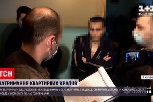 Новости Украины: в Житомире женщина застала двух неизвестных в собственной квартире