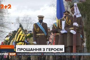 В Черновцах простились с погибшим близ Майорска Алексеем Мамчием