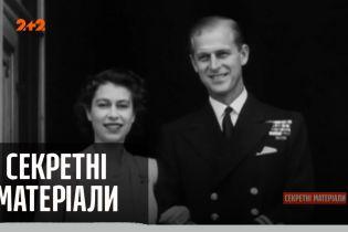 """Життєвий шлях чоловіка королеви Англії Єлизавети ІІ принца Філіпа — """"Секретні матеріали"""""""