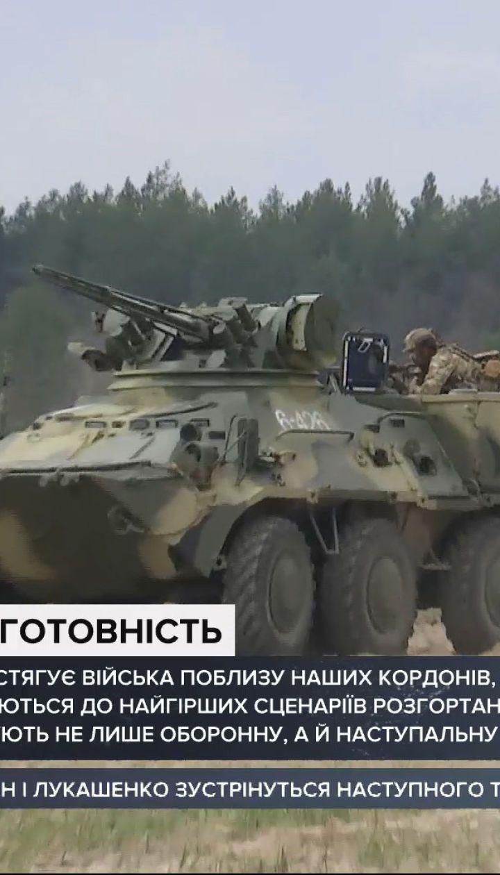 Бойова готовність цілодобово: як наші армійці готуються захищати український кордон