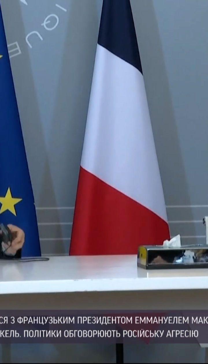 Новости мира: чем завершились переговоры Зеленского, Макрона и Меркель