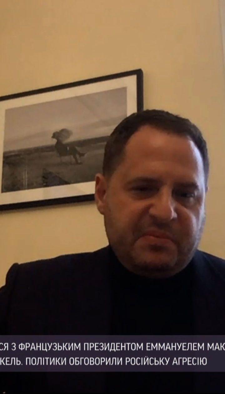 Новини світу: Андрій Єрмак розповів про деталі переговорів президентів України та Франції