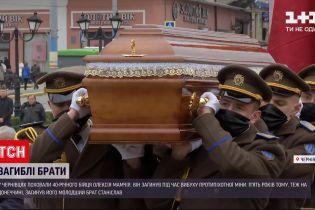 Новости Украины: в Черновцах простились с погибшим воином горно-штурмовой бригады