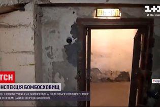 Новости Украины: почему городские власти Одессы называют тему бомбоубежищ секретной