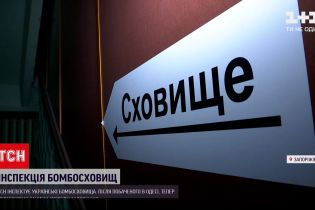 Новини України: у Запоріжжі відновили частину бомбосховищ