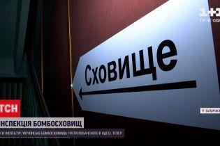 Новости Украины: в Запорожье восстановили часть бомбоубежищ