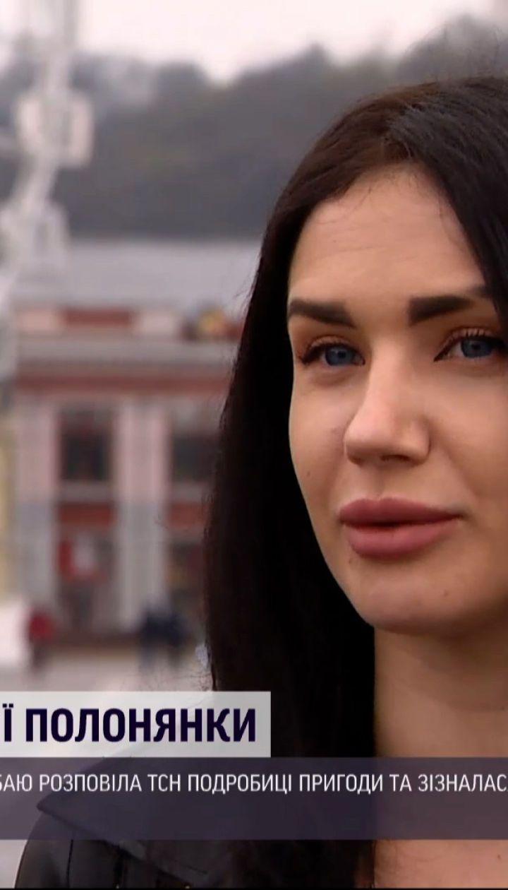 Новини України: одна з дівчат, яких затримали в Дубаї, дала ексклюзивне інтерв'ю