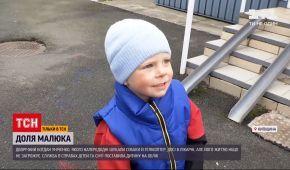 Дворічний хлопчик, який напередодні загубився в Київській області, ще в лікарні: подробиці