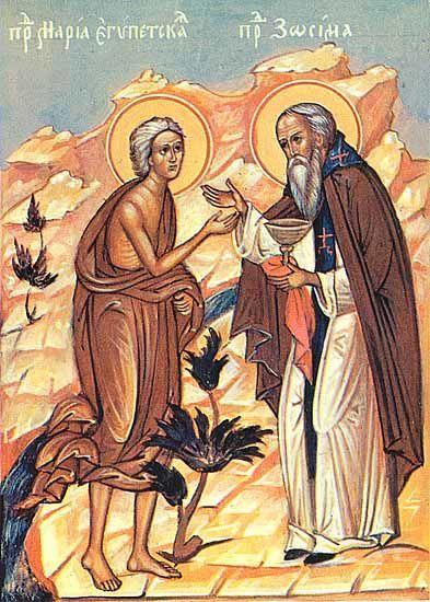 Зосима і Марія Єгипетська