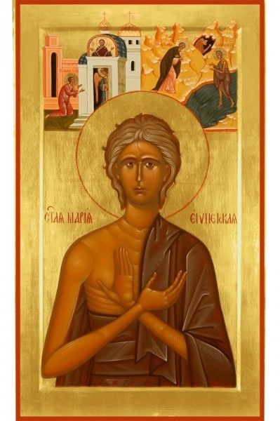 Ікона Марія Єгипетська