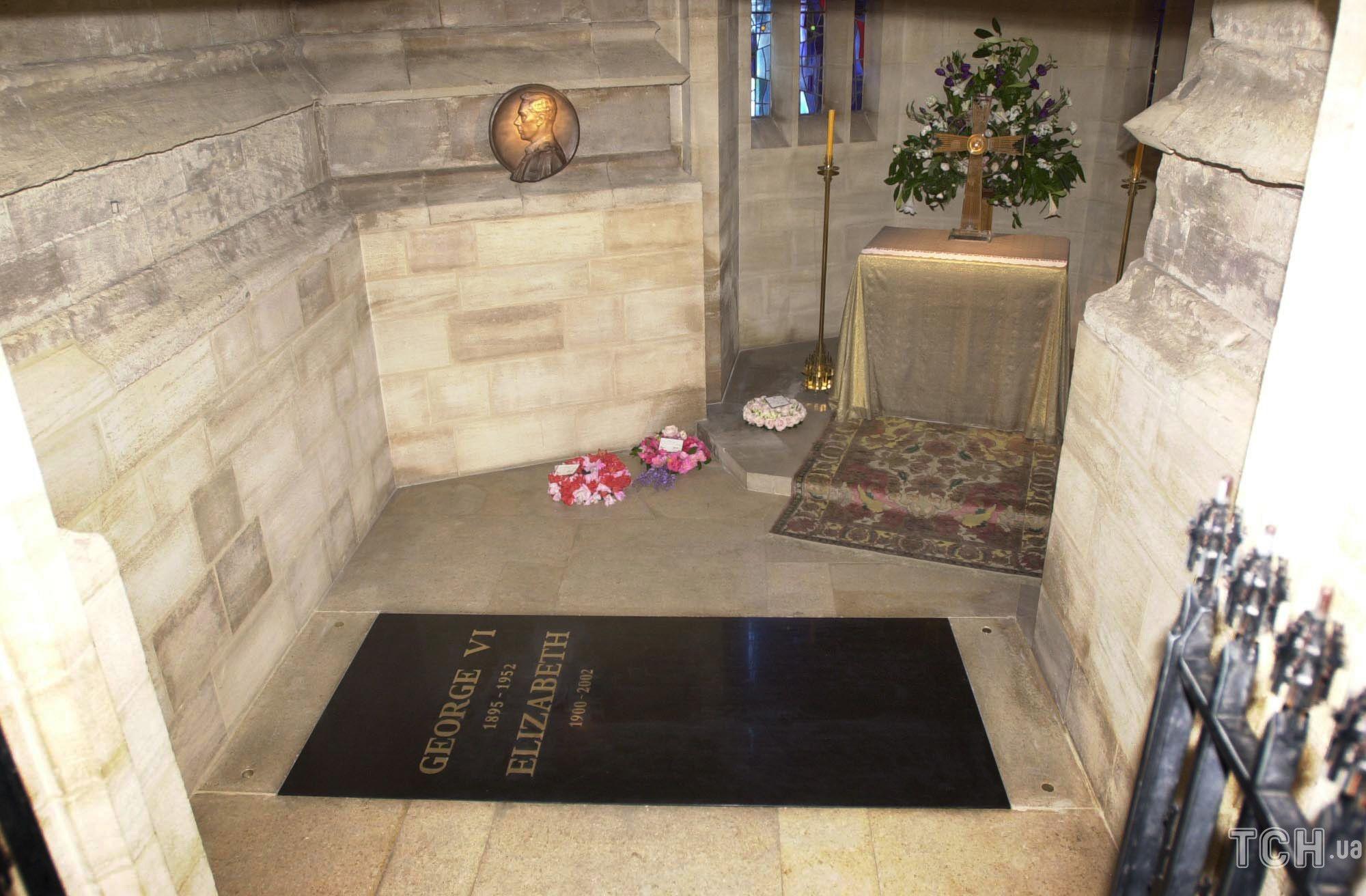 Мемориальная часовня Георгия VI в часовне Святого Георгия в Виндзоре