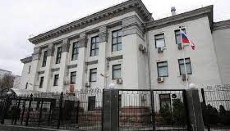 Україна у відповідь висилає старшого дипломата посольства Росії у Києві