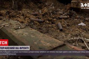 Новости с фронта: боевики пять раз открывали огонь на Донбассе