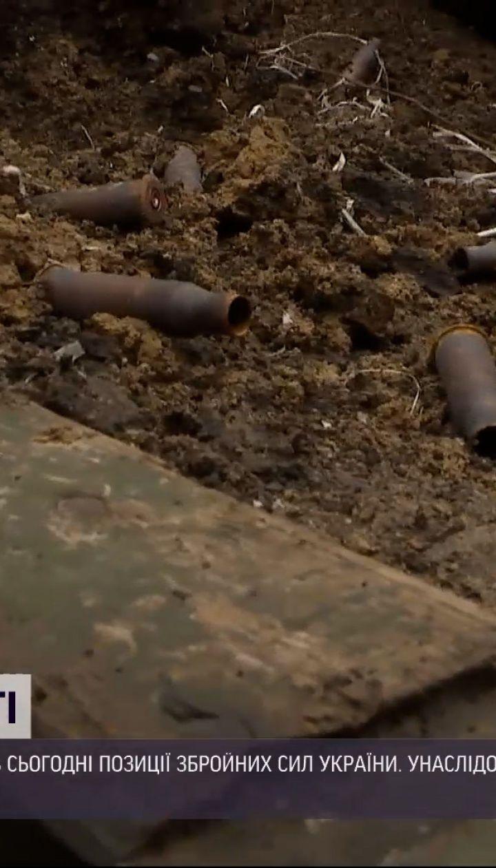 Новини з фронту: бойовики п'ять разів відкривали вогонь на Донбасі