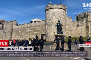 Новости мира: как попрощались с принцем Филиппом и что происходит в Виндзоре сейчас