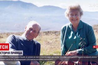Новости мира: каким был принц Филипп и что завещал своим детям