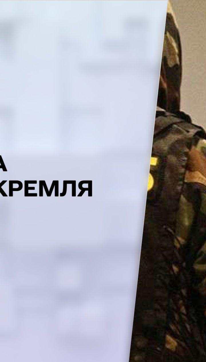Новини тижня: у відповідь на провокації Кремля Україна висилає російського консула