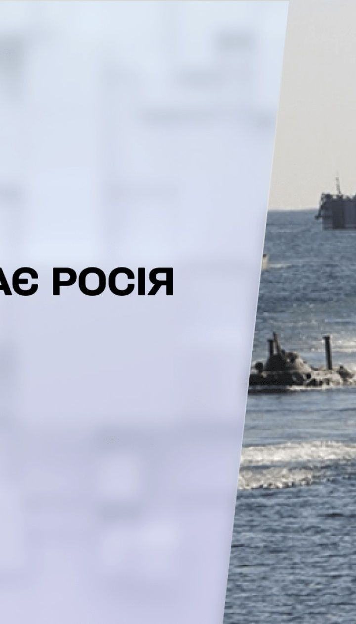 Нова тактика Росії: найманці скидають заборонені міни ПОМ-2 у житлові сектори, маскуючись під ЗСУ