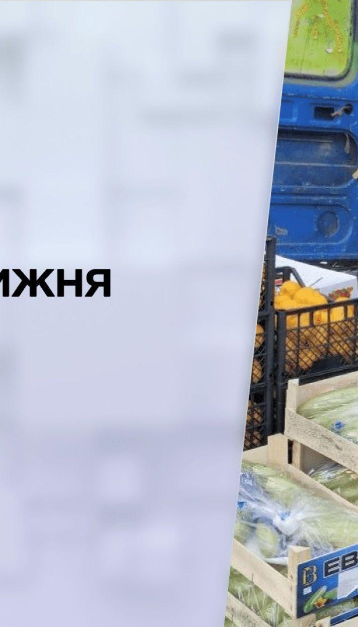 Календар тижня: таємний комплекс Путіна, кадебіст чи патріарх та інфляція в Україні